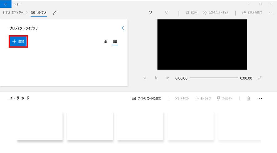 エディター ビデオ